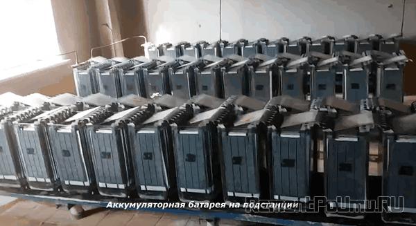 Аккумуляторная батарея на подстанции