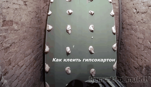 Как клеить гипсокартон