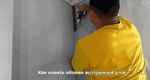 Как клеить обоями внутренний угол