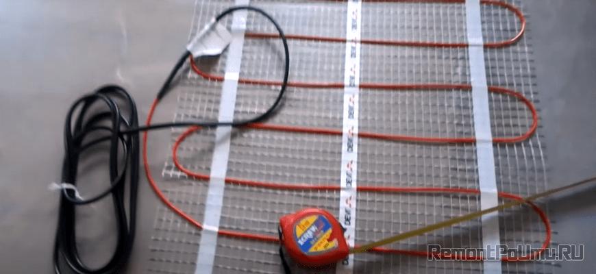 Как укладывать электрический теплый пол под плитку