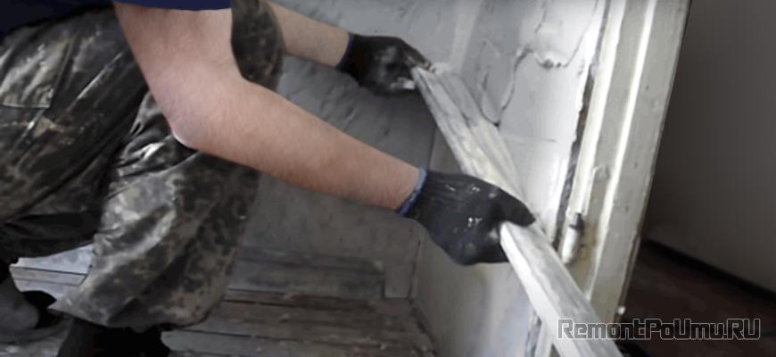 Как выровнять стены в квартире своими руками под обои