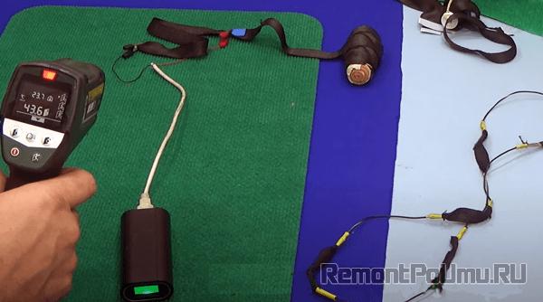 Нагревательная лента