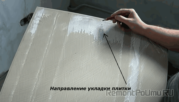 Направление укладки плитки