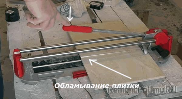 Обламывание плитки