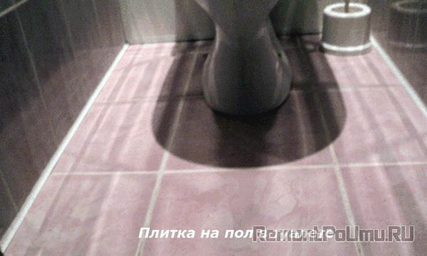 Плитка на пол в туалете