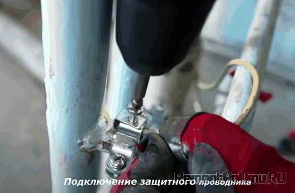 Подключение защитного проводника