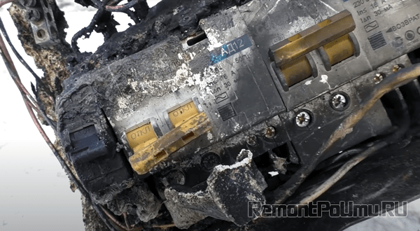 Сгоревший дифавтомат