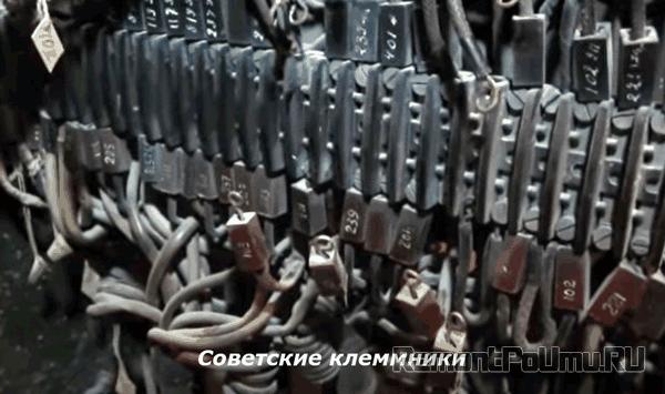 Советские клеммники