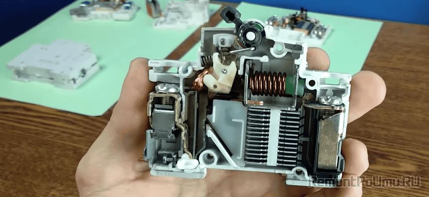 Выключатель автоматический как выбрать